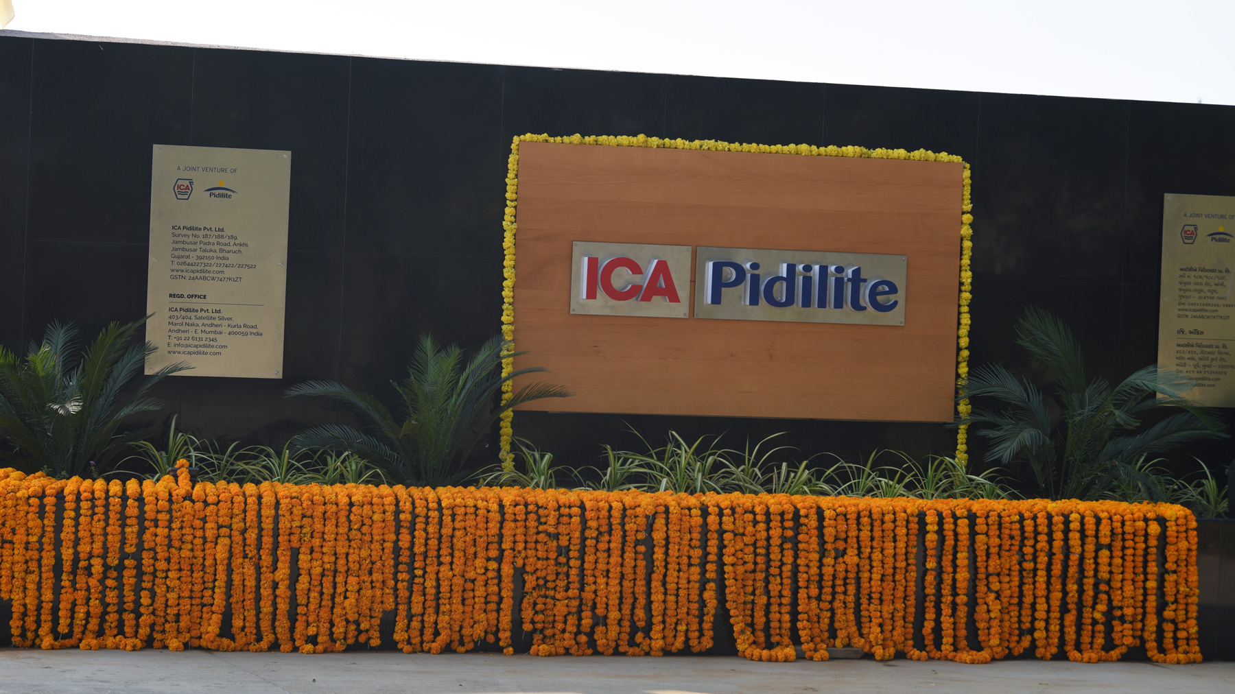 Ica Pidilite S New Manufacturing Plant Ica Group
